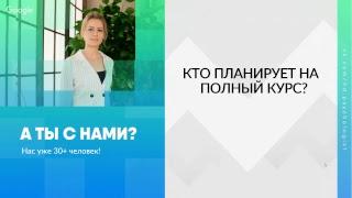 ДЕНЬ 5. Ответы на вопросы и обобщение всего бесплатного курса