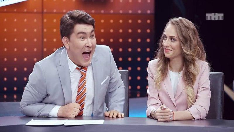Однажды в России Новости на Мяч ТВ смотреть онлайн без регистрации