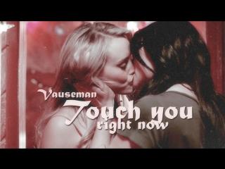 Vauseman | Touch You Right Now © vk.com/vauseman4life