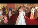 Букет невесты Ведущий Денис Симуков