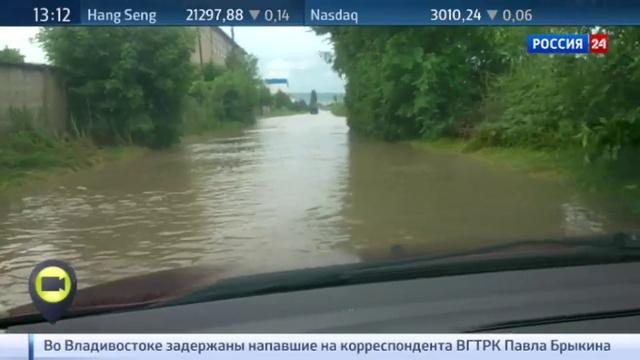 Новости на Россия 24 • На Кавказ обрушились ливни с градом