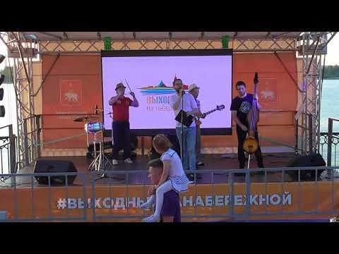 Братья Карамазовы Кода выступления 12 08 2018
