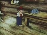 Ивашка из дворца пионеров, мультфильм, Советский Союз