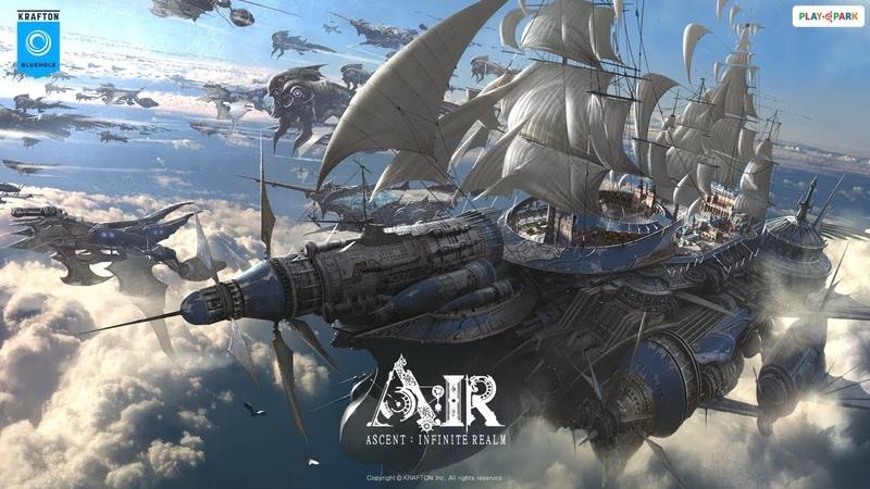 [A:IR]สงคราม จักรกล เวทมนตร์ กลางเวหา เร็วๆ นี้
