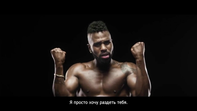 Jason Derulo - Naked (RUS)