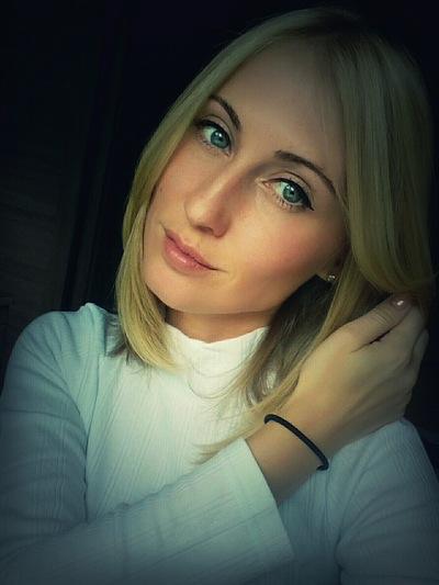 Ирина Балясникова