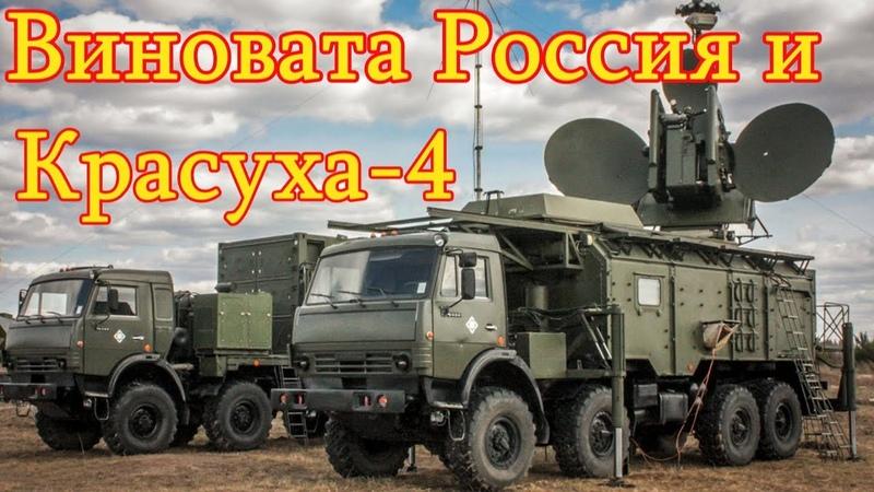 Топит корабли и уничтожает радары: в мире активно обсуждают российский комплекс РЭБ
