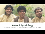 Ананд и Битту Маллик - Мистерия индийской классической музыки