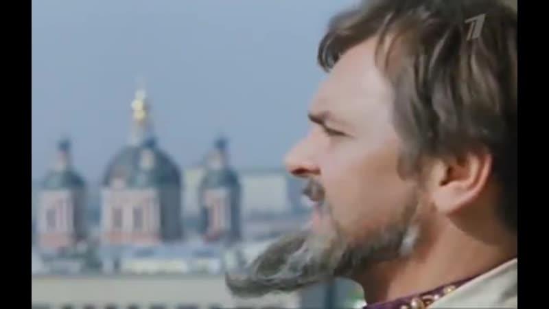Как Иван Васильевич менял профессию (документальный фильм) иванвасильевичменяетпрофессию
