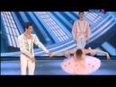 Надежда Батоева – Эрнест Латыпов. Па-де-де Маши и Щелкунчика-принца из балета Щелкунчик.