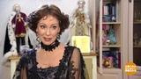 Нонна Гришаева вЧайке. Доброе утро. Фрагмент выпуска от30.11.2018