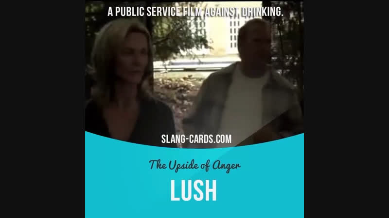 Lush word