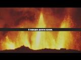 scarlxrd - HELL IS XN EARTH Русские субтитры