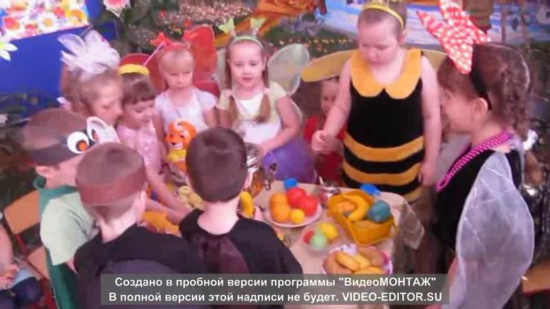 Сказка Муха цокотуха Исполняют дети дошкольной группы МБОУ Большекуналейская СОШ имени Гуслякова Г И