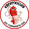 Морепродукты, икра и деликатесы в Калининграде!
