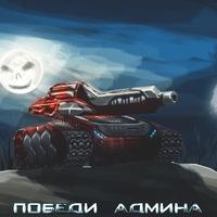 Данил Васильев