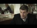 Ментовские войны 7 сезон 2013 год 22 серия Александр Устюгов в роли Р Г Шилова Шилов и Люба Просьба