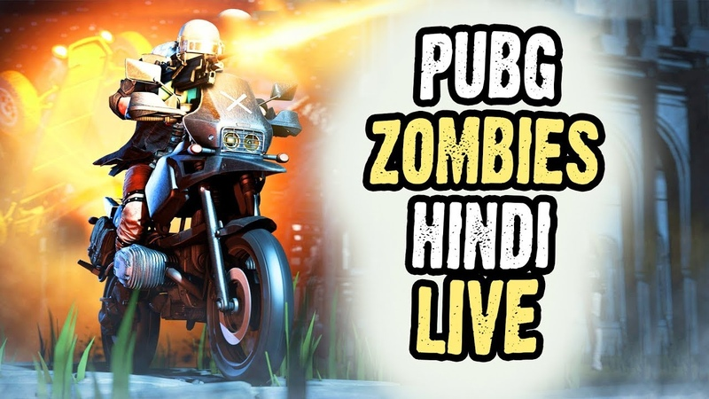 PUBG M ZOMBIES LIVE - Hindi Gameplay - Hitesh KS