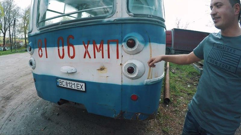 Едем в Львов смотреть ЛиАЗ 677м. Нам нужен ещё один.