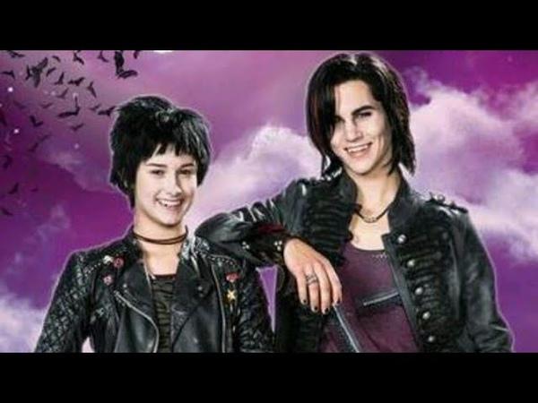 Семейка вампиров Дакария и Мурдо