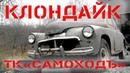 Форд V8 и ГАЗ м20 Победа кабриолет первой серии. История реставрации.