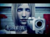 RESIDENT EVIL The Darkside Chronicles -Воспоминания о Потерянном Городе 7