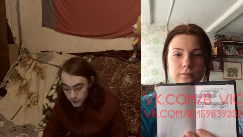 Школьник Быканова продает каналы на YouTube - Разоблачение