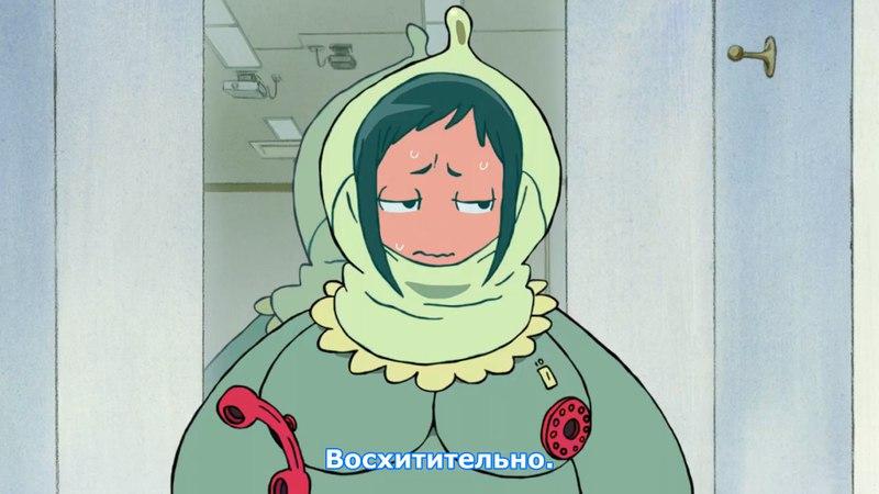 [MedusaSub] Hisone to Maso-tan | Хисонэ и Масо-тан – 2 серия – русские субтитры