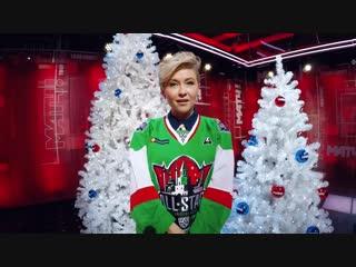 Наталья Кларк приглашает всех болельщиков на Неделю Звезд Хоккея 2019