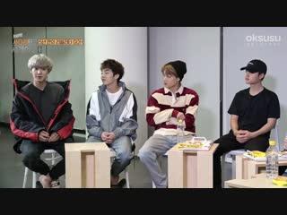 190121 EXO @ 'Travel the World on EXO's Ladder' Season 2 Episode 1
