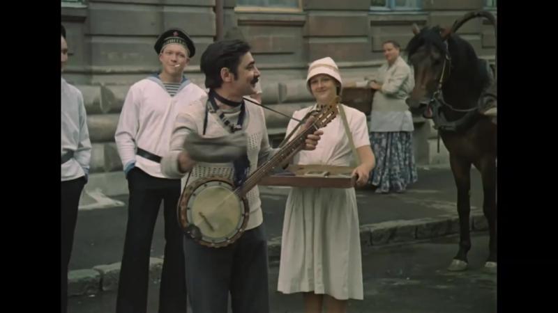 Мы из джаза. 1983. А.Панкратов-Черный и Н.Аверюшкин.