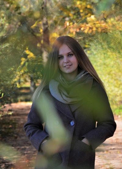 Наташа Ефремова