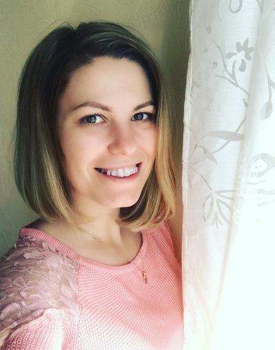 Anastasia Kotomina