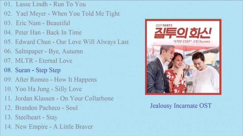 Лучший корейский саундтрек на английском языке