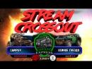КРУШИ, ЛОМАЙ! ⚔️Мини-турнир [Stream CROSSOUT v0.9.120]