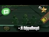 Прохождение GTA RP. Обучение пользованию АНК! Я Ефрейтор в ВВС #2