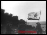 Марш Прощание Славянки (Уникальная кинохроника)