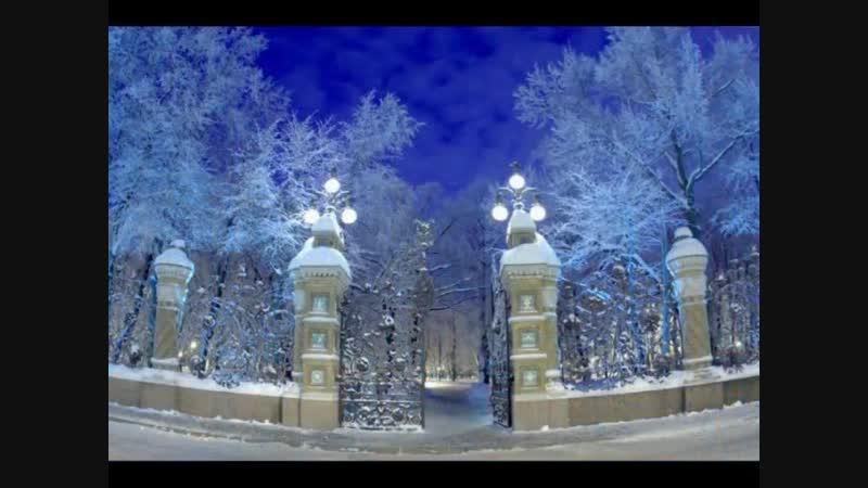 Бродский. Рождественский романс