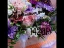VID_43320312_165518_945.mp4