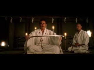 Катана Хаттори Хандзо - Убить Билла(Kill Bill 2003)