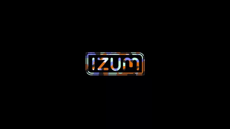 Студия Izum