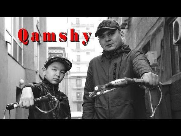 Жан Ахмадиев Нұрғали Нұрислам - Қамшы /Qamshy/ 2018 (cover version by TATARKA - АЛТЫН ALTYN)