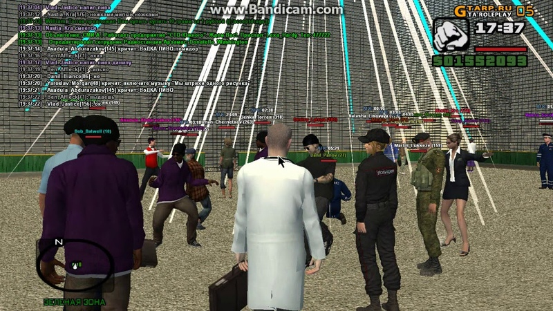 Дискотека ll 05 Сервер ll GTA RP