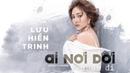 Ai Nói Dối Nhận Đi Lưu Hiền Trinh Official Music Video