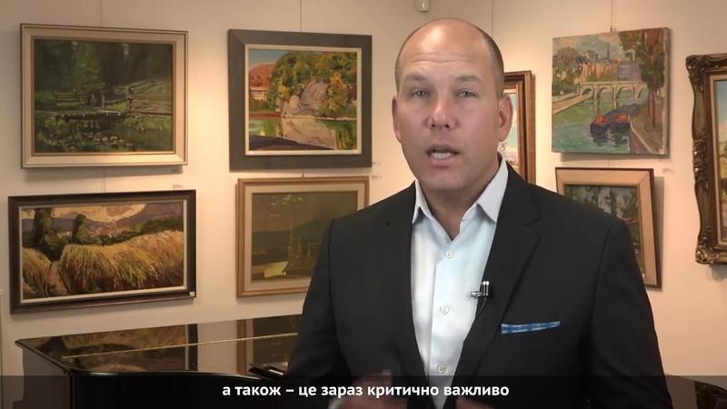 Потужне звернення президента Світового Конґресу Українців