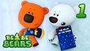 BE BE BEARS Ep 1 - Funny Kids Animation Cartoon Movie Series 2017 KEDOO animation for kids