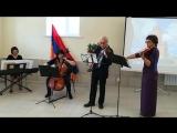 Концерт классической музыки в армянской школе...