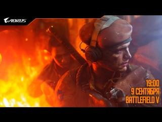 РАЗЫГРЫВАЕМ $20 НА STEAM | Battlefield V