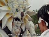 [dragonfox] Chikyuu Sentai Fiveman - 25 (RUSUB)