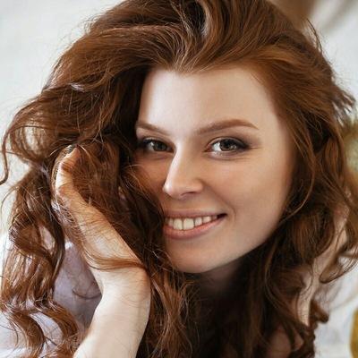Алёна Александровна